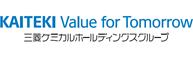 三菱ケミカルホールディングスグループ