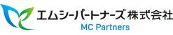エムシーパートナーズ株式会社